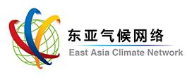东亚气候网络